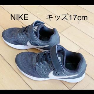 NIKE - NIKE ナイキ スニーカー 17cm ブラック DOWNSHIFTER 7