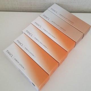 ファンケル(FANCL)の◆新品◆ファンケル エンリッチ6本セット*(化粧水/ローション)