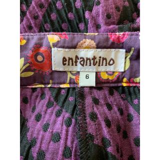エンファンティーノ(enfantino)の股下36cm  エンファンティーノ6(パンツ/スパッツ)