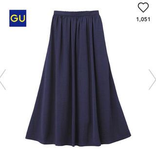 GU - ロングスカート
