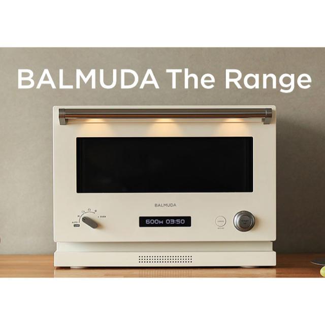 BALMUDA(バルミューダ)の<新品未開封>BALMUDA The Range white バルミューダ 白 スマホ/家電/カメラの調理家電(電子レンジ)の商品写真
