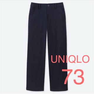 ユニクロ(UNIQLO)のUNIQLO ハイウエストチノワイドストレートパンツ(チノパン)