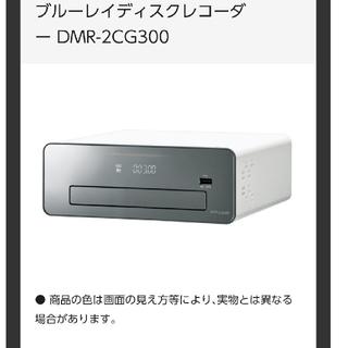 パナソニック 3TB BDレコーダー DMR-2CG300