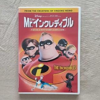 Disney - Mr.インクレディブル DVD 2枚組