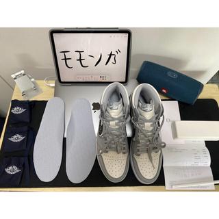 Dior - Air Jordan 1 OG Dior