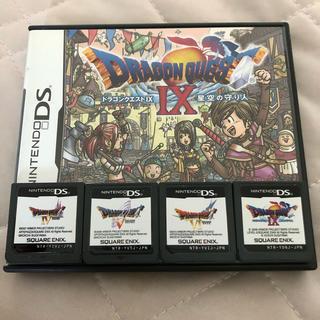 ニンテンドーDS - ドラクエⅣ.ドラクエⅤ ドラクエⅥ ドラクエⅨ セット DS DSソフト