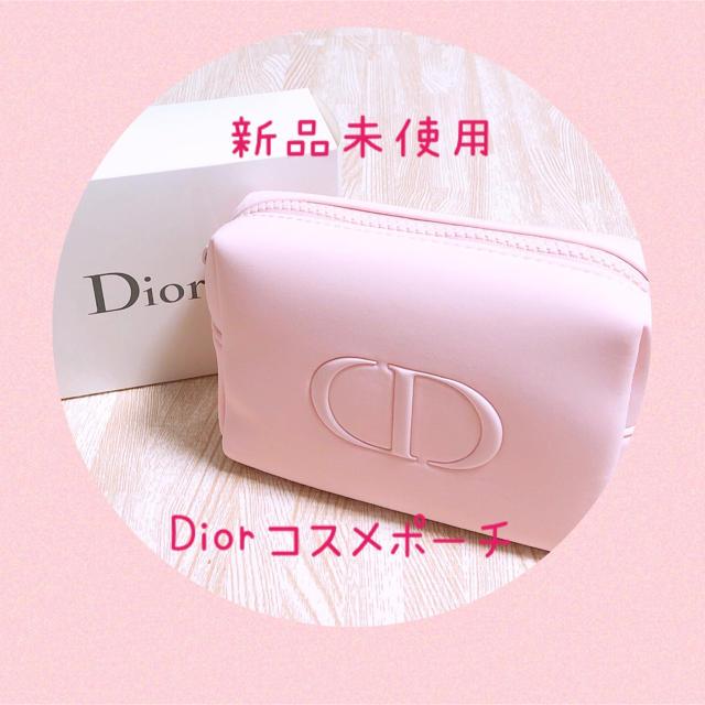 Christian Dior(クリスチャンディオール)のDior ♡ コスメポーチ 2020 レディースのファッション小物(ポーチ)の商品写真