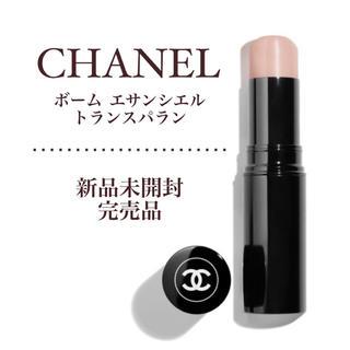 CHANEL - 【新品未開封】シャネル CHANEL ボーム エサンシエル トランスパラン 8g