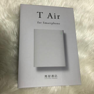 アイオーデータ(IODATA)のT Air for Smartphone CDレコーダー 新品未開封(その他)