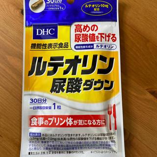 ディーエイチシー(DHC)のDHC ルテオリン尿酸ダウン(その他)