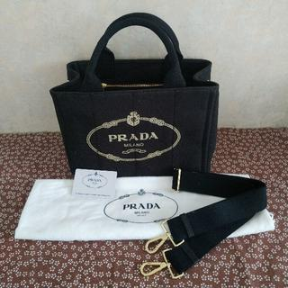 PRADA - PRADA カナパ S