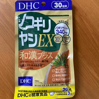 ディーエイチシー(DHC)のノコギリヤシEX(その他)