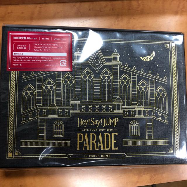 Hey! Say! JUMP(ヘイセイジャンプ)の★Hey! Say! JUMP PARADE 初回限定盤 Blu-ray エンタメ/ホビーのDVD/ブルーレイ(ミュージック)の商品写真