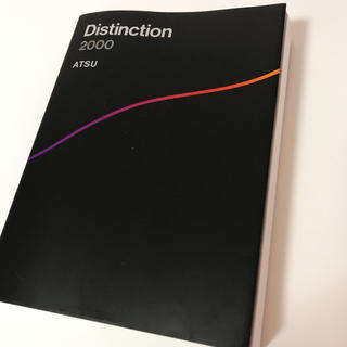 Distinction2000
