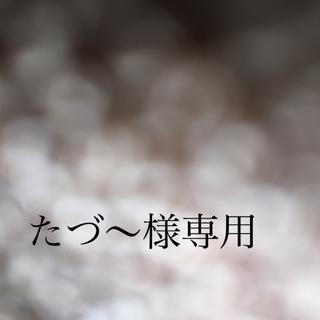 Drawer - 美品 Drawerドゥロワー 定番メルトンウール コクーンコート