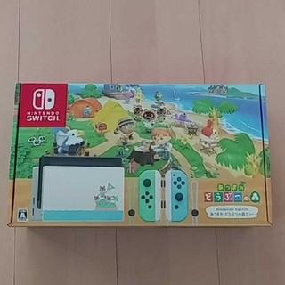 Nintendo Switch - 【メーカー1年保証付き!】任天堂Switchあつまれどうぶつの森セット☆