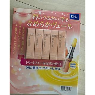 ディーエイチシー(DHC)のDHC 薬用リップ 5本セット(リップケア/リップクリーム)