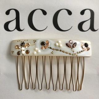 acca - acca Salon wire comb ヘアコーム ベージュ系