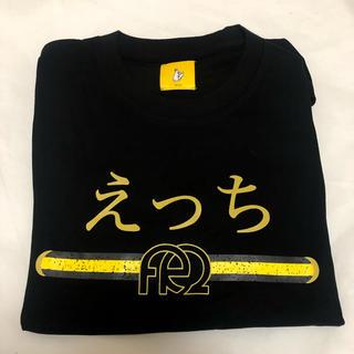 VANQUISH - 新品 FR2 えっちTシャツ ブラック ファッキンラビット