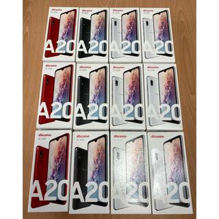 エヌティティドコモ(NTTdocomo)のGalaxy A20 SC-02Mセット SIMフリー化済 12台(携帯電話本体)
