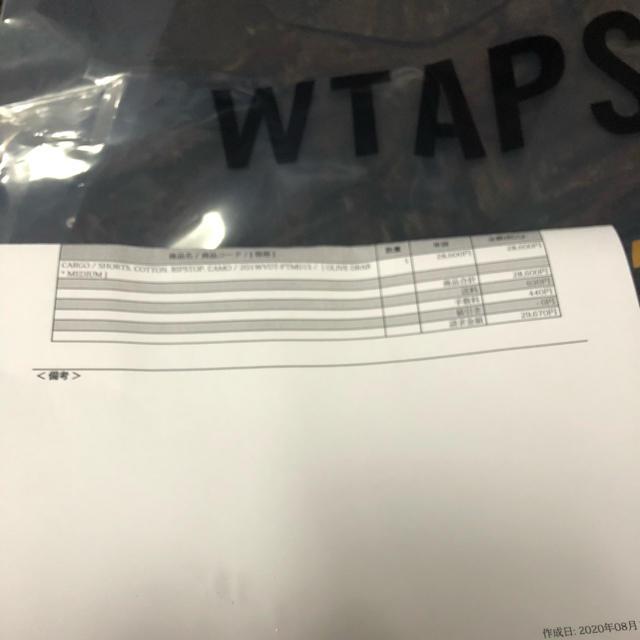 W)taps(ダブルタップス)のM WTAPS CARGO TREE CAMO OLIVE DRAB  メンズのパンツ(ワークパンツ/カーゴパンツ)の商品写真