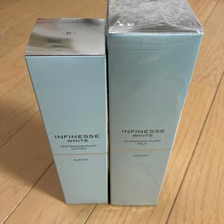 ALBION - アンフィネスホワイト 化粧水 乳液