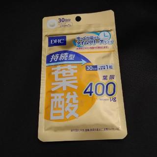 ディーエイチシー(DHC)のDHC 葉酸30日分(その他)