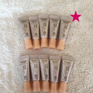 ドモホルンリンクル(ドモホルンリンクル)の素肌ドレスクリーム 10本 ドモホルンリンクル(化粧下地)