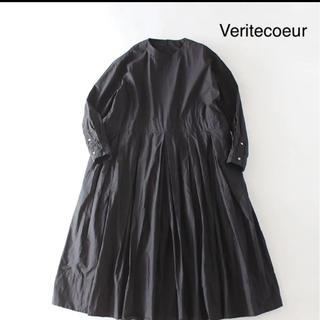 ヴェリテクール(Veritecoeur)のヴェリテクール  veritecoeu ボックスタックワンピース ブラック(ロングワンピース/マキシワンピース)