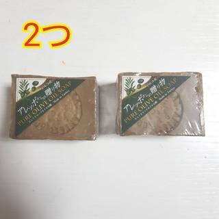 アレッポノセッケン(アレッポの石鹸)のアレッポからの贈り物 オリーブオイル石鹸 2個セット(ボディソープ/石鹸)