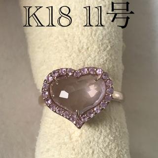 クミキョク(kumikyoku(組曲))のK18ローズクオーツ リング 11号(リング(指輪))