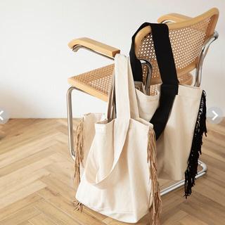 SeaRoomlynn - FRINGE BIG BAG