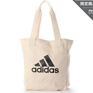 アディダス(adidas)のadidas アディダス トートバッグ(トートバッグ)