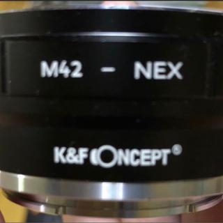 SONY - &F Concept M42-NEX