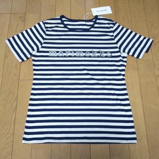 マリメッコ(marimekko)のマリメッコ ボーダーTシャツ 未使用(Tシャツ(半袖/袖なし))