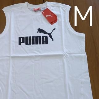 プーマ(PUMA)の新品 M WH プーマ タンクトップ ホワイト(タンクトップ)