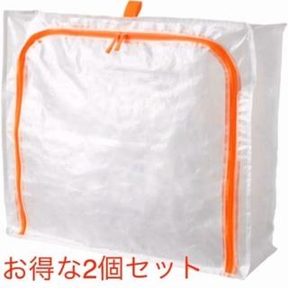 IKEA - 便利で人気❥IKEA 収納コンパクト新品イケア収納ケース 【ペルクラ】2個セット