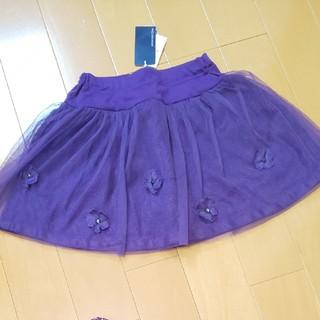 ANNA SUI mini - ANNA SUI mini 130 チュール紫