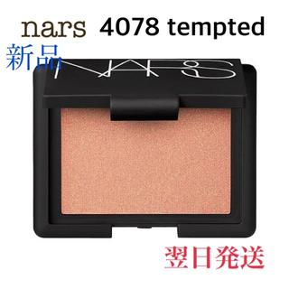 NARS - 新品未使用NARS チーク 4078tempted