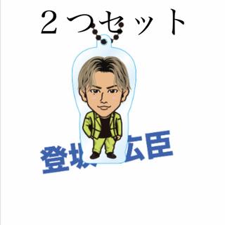 サンダイメジェイソウルブラザーズ(三代目 J Soul Brothers)の登坂広臣 クリアチャーム 2つセット(ミュージシャン)