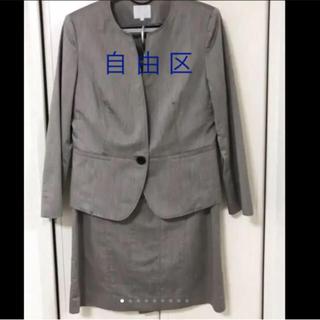 ジユウク(自由区)の自由区 薄手スーツ 38(スーツ)
