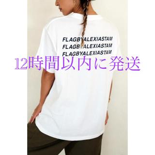 ALEXIA STAM - ALEXIA STAM  Three Logo Tee White  Tシャツ