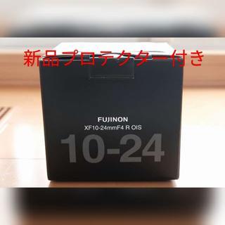 フジフイルム(富士フイルム)の新品未使用 富士フィルム  XF10-24mmF4 R OIS 新品プロテクタ(レンズ(ズーム))