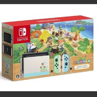 任天堂 - 値下げ!【新品未使用】任天堂Nintendo Switch どうぶつの森セット