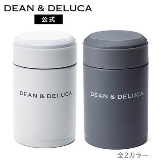 DEAN & DELUCA - ディーンアンドデルーカ スープポット 300ml ホワイト・グレー セット