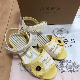 アクシーズファム(axes femme)のaxes femme kids  ひまわりスカラップサンダル(21cm)(サンダル)