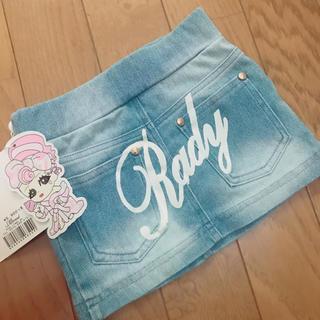 Rady - 18.ちびrady♡スカート