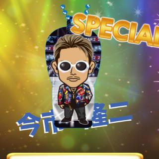三代目 J Soul Brothers - 今市隆二 クリアチャーム special ラタタver