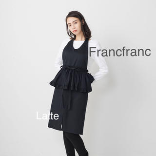 Francfranc - フランフラン エプロン ブラック フルル フルエプロン 黒