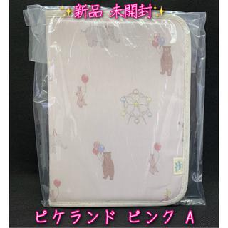 gelato pique - ジェラートピケ 母子手帳ケース ピケランド ピンク A